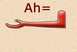 AH - Forearm - Syllabic Symbol