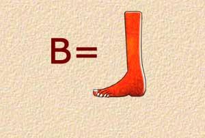 B - Foot - Alphabet Symbol