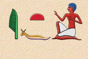 ian hieroglyphic alphabet father word example