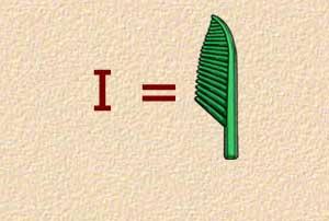 I - Reed - Alphabet Symbol
