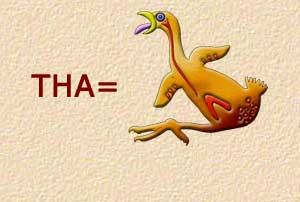 THA - Duckling - Syllabic Symbol
