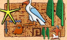 Hieroglyphs of Ancient Egypt