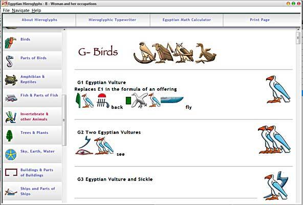 Egyptian Hieroglyphics – Egyptian Math Worksheet