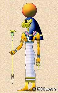 Shu Egyptian God Of Air Symbol