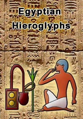 Egyptian-Hieroglyphs