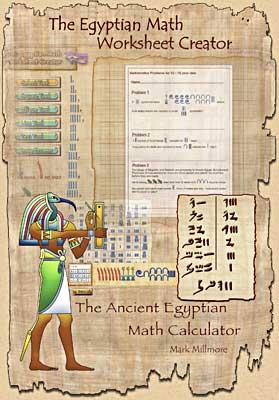 math worksheet : discovering egypt shop : Maths Worksheet Creator
