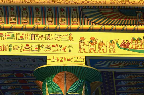 Temple of Isis Poster